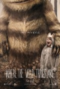 Where the Wild Things Are: Put Off All Your Beast