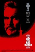Defect & Exile: The Hunt For Red October