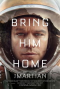 The Martian: The Art of Not Knowing a Place for the First Time