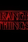 Becoming Like The Teacher: Stranger Things And Pedagogy